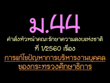 p52332181836